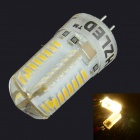 HZLED G4 3W 448lm 3000K 64 x SMD 3014 LED Warm White Light Lamp - White (220V)