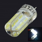 HZLED G4 3W 448lm 6000K 64 x SMD 3014 LED White Light Lamp Bulb - White (220V)