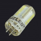 HZLED G4 3W 448lm 64 x SMD 3014 LED Cold White Light Lamp Bulb (220V)