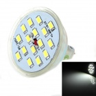 LUO DB05 MR16 8W 600lm 6000K 16 x SMD 5630 LED White Light Spotlight - Silver (AC 85~265V)