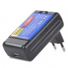 "YI-YI  ""2680mAh"" Li-ion Battery + USB Charger + EU Plug Adapter for Samsung Galaxy ACE / S5830"