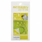 RINCO Protective PET Screen Protector for Samsung S4 / i9300 - Transparent