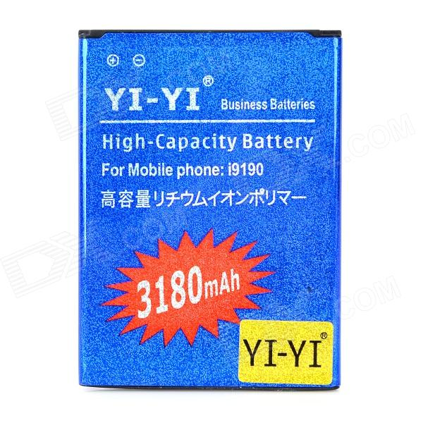 YI-YI High Capacity 3.7V 2350mAh Li-ion Battery for Samsung Galaxy S4 Mini / i9190 - Orange