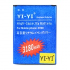 Buy YI-YI High Capacity 3.7V 2350mAh Li-ion Battery Samsung Galaxy S4 Mini / i9190 - Orange