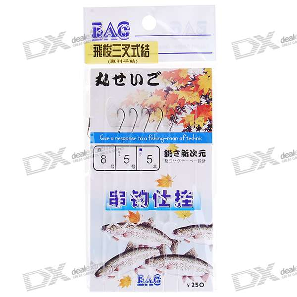 EAG Steel Fishing Hooks (#8/5-Pack)