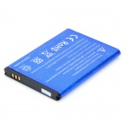 YI-YI 3.7V 1850mAh Li-ion Battery for Samsung Galaxy ACE / S5830 / s5670 / s5838 / s5660