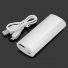 USB 5V 4200mAh Rechargeable Power Bank w/ LED Torch - Silver + White