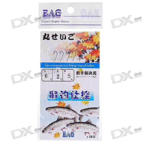 EAG Steel Fishing Hooks (#6/5-Pack)