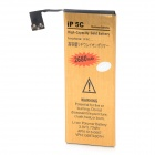 Replacement 3.8V 2200mAh Dual Cell Li-ion Battery for IPHONE 5C - Golden