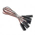 YZ-1407 Servo Extension Lead Wire Cables for Helicopter - Black + White (170mm / 5 PCS)