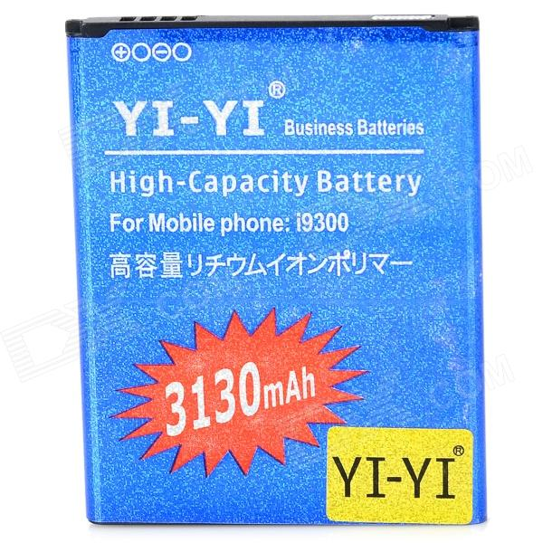 YI-YI High Capacity 3.7V 2200mAh Li-ion Battery for Samsung Galaxy S4 i9300 - Blue yi yi high capacity 3 7v 2350mah li ion battery for samsung galaxy s4 mini i9190 orange
