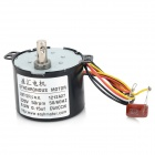 6.5W 220V 65R / Min Permanent Magnet Synchronous Motor - Black + Silver