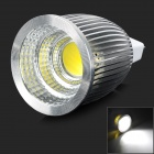 GX5.3  7W 550lm 6500K 1-COB White Light Lamp - Silver + White (DC 12V)