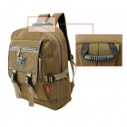 CHAORUI  L-00326681 Leisure Fashion Oxford Fabric Backpack - Khaki