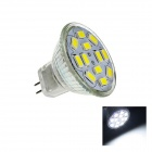 MR11 6W 280lm 6500K 12 x SMD 5730 LED White Light Lamp Bulb - White (DC 12V)