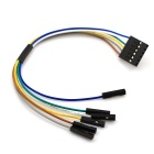 APM2.5 6Pin Connecting Jumper Cable - Multicolored (17cm)