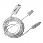 SM-15 Universal 1080p HD MHL Micro USB 5-Pin / 11-Pin to HDMI Cable for Samsung - White (300cm)