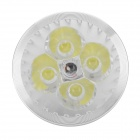LetterFire GX5.3 8W 180lm 4-LED Cool White Spotlight (DC 12~24V)
