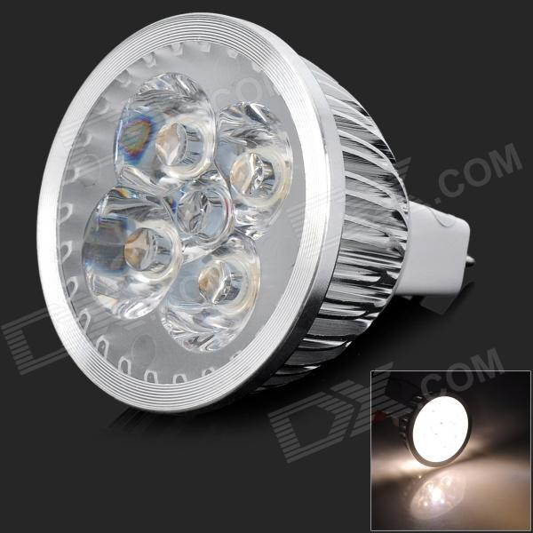 LetterFire GX5.3 8W 180lm 3000K 4-LED Warm White Light Spotlight - Silver (12V)