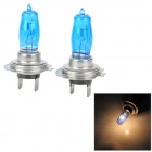 ADD-HOD H7 100W 200lm 6000K White Car Halogen Headlamp / Foglight - Silver + Blue (2 PCS / 12V)