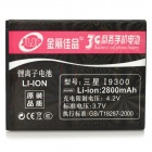 "Replacement ""2800mAh"" Battery for Samsung i9300"