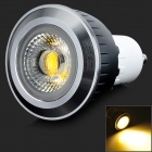 lexing LX-COB-10 GU10 5W 430lm 3500K 1-COB Warm White Light Spotlight - White + Black (AC 85~265V)
