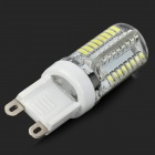 Lexing G9 2.5W 200lm 64-3014 SMD LED Cool White Light Corn Lamp
