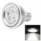 E27 5W 300lm 6000K 5-LED White Light Lamp - Silver (AC 85~265V)