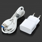 5V 2000mA EU Plug Power Adapter w/ Charging Cable - White (100~240V)