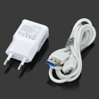 5V 2000mA EU Plug Power Adapter m / Ladekabel - Hvit (100 ~ 240V)
