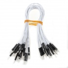 GDW AZ2 Universal Male to Male DuPont Cables Set  for Arduino - White  (22.5cm / 40 PCS)