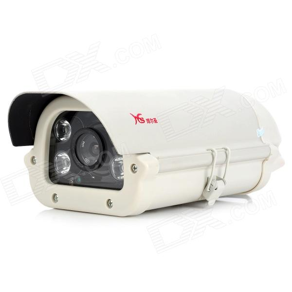 HES HES-4500/8FE-D4 1/3 CMOS 800TVL Surveillance Security Camera w/ 4-IR LED Night Vision - White