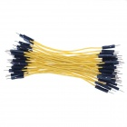 MOT MOT5 Male to Male Cables for DIY Arduino Raspberry Development Board - Yellow (10cm / 40 PCS)