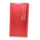ODEM ZHX-50 5000mAh Polymer Battery Charger Mobile Power Bank - Red