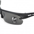 Bicycle Explosion-proof Glasses / Outdoor / Sun Glasses - Black