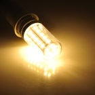 JRLED E27 7W 450lm 3300K 36-5630 SMD LED Warm White Light Bulb - White + Silver (AC 220~240V)