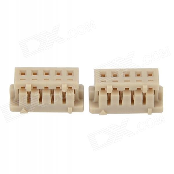 Flight Controller Series APM2.5 PX4 /PIX /DF13 5S Connector - White (2 PCS)