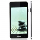 "N075T Android 4.2 Dual-core WCDMA Bar Phone w/ 4.5"" IPS, GPS, Wi-Fi and Dual Camera - White"