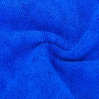 Soft Microfiber Non-stick Bait Fishing Quick-drying Towel - Blue