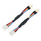 4-Pin Fan Deceleration Cable - White + Black (2 PCS)