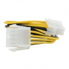 8-Pin to 8-Pin CPU Chassis Power Supply Extending Cable - White + Black