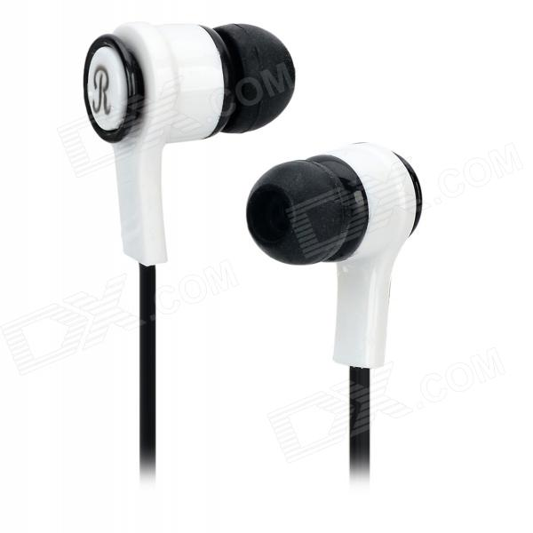 Fashion Stereo In-ear 3.5mm Earphone - Black + White + Multi-Colored (120cm)