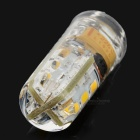 HGY601 G4 2W 110lm 3500K 24-3014 SMD LED ampoule blanche chaude - jaune (dc 12V)