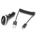Car Charger + Spring Micro USB Cable for Samsung Galaxy S2 / S4 / 9500 / 9300 / 9100 (12~24V)
