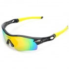 NUCKILY PA01 Cycling Polarized Sunglasses Goggles - Yellow + Black