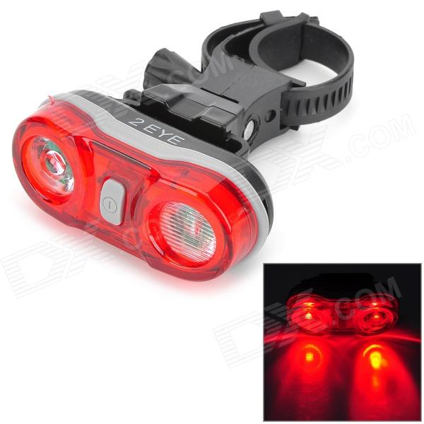 E-002 2-LED Red 3-Mode Bike Taillight - Red + Black (2 x AAA)