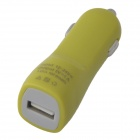 USB Car Cigarette Lighter Power Adapter Charger - Green (DC 12~24V)