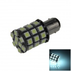 BAY15D / 1157 7W 550lm 36-SMD 5050 LED Ice Blue Car Turn Signal Light / Steering / Brake Lamp (12V)