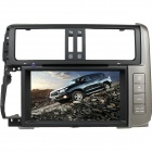 "LsqSTAR ST-8205R 8"" Touch Screen 2-DIN Car DVD Player w/ GPS, AM, FM, RDS, AUX for Toyota Prado"