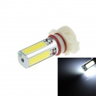 HJ-036 H16 24W 900lm 5000K  4-COB LED White Light Car Headlamp (10~30V)